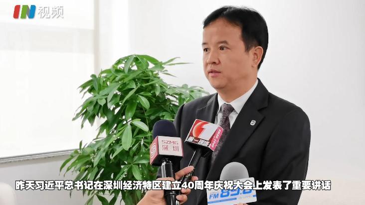 """深圳市市场监管局:将从""""五个方面""""全面深化改革"""